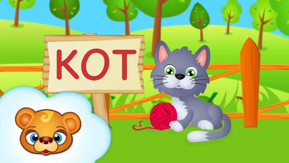rosnutki_farma_kot_Farma - bajki dla dzieci - odgłosy zwierząt