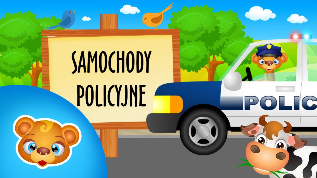 sam_polic_2_25_m5